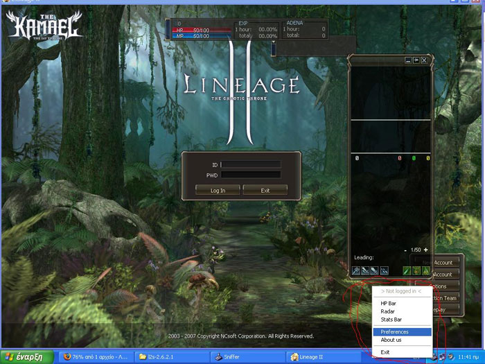 L2Sniffer - Lineage 2 Hack